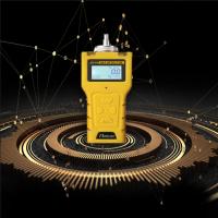 便携式臭氧检测仪臭氧检测报警仪 臭氧浓度报警仪 臭氧检测仪