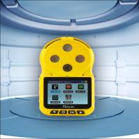 扩散式臭氧检测仪臭氧检测报警仪 臭氧浓度报警仪