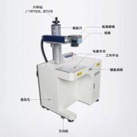 光纤激光打标机 激光打标机品牌厂家 光纤激光镭雕机