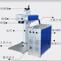 铭牌激光打标机 激光镭雕机 激光镭射机 光纤激光打标机