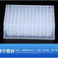 检测化验96深孔板  核酸提取试剂盒96孔